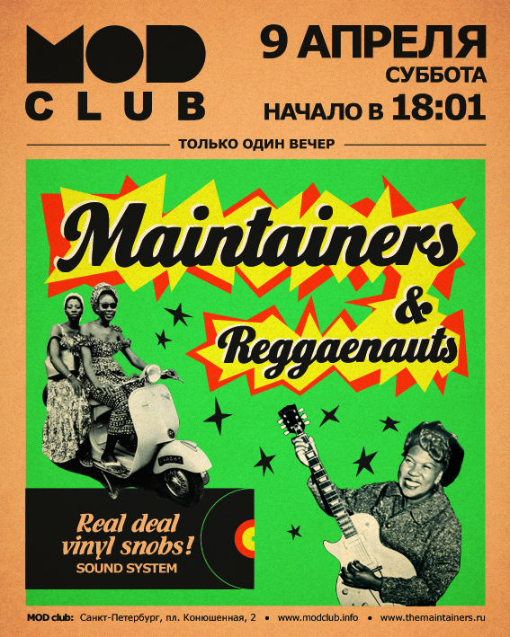 The Maintainers & The Reggaenauts @ MOD